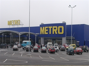 METRO Cash and Carry Bulgaria