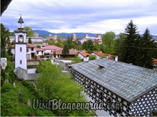 The old neighbourhood of Blagoevgrad - Varosha